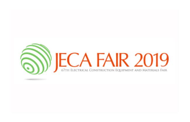 第67届电气工程设备与材料展览会
