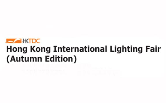 2020年香港国际秋季灯饰展览会