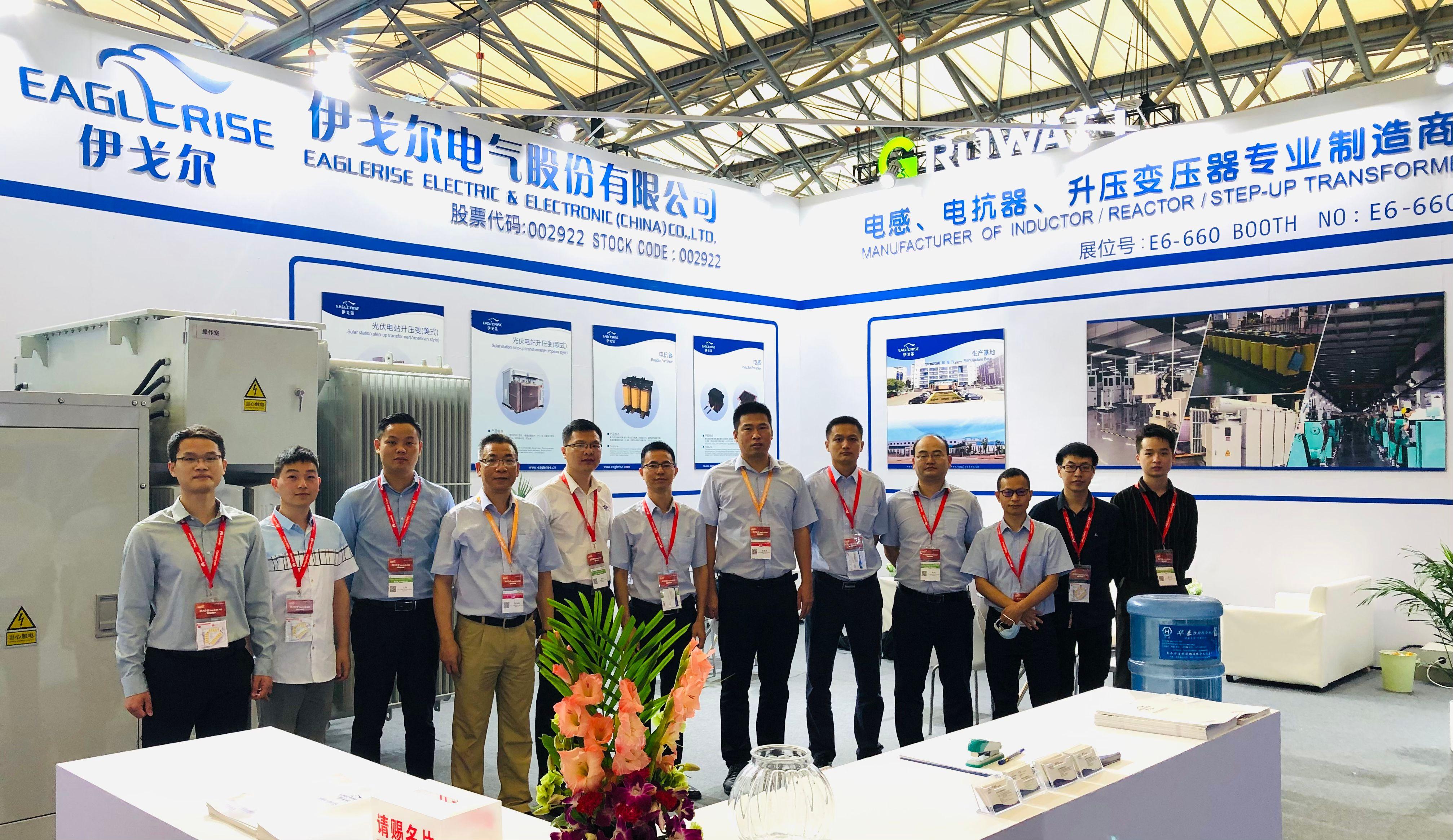 能源事业部参加2021上海国际光伏展